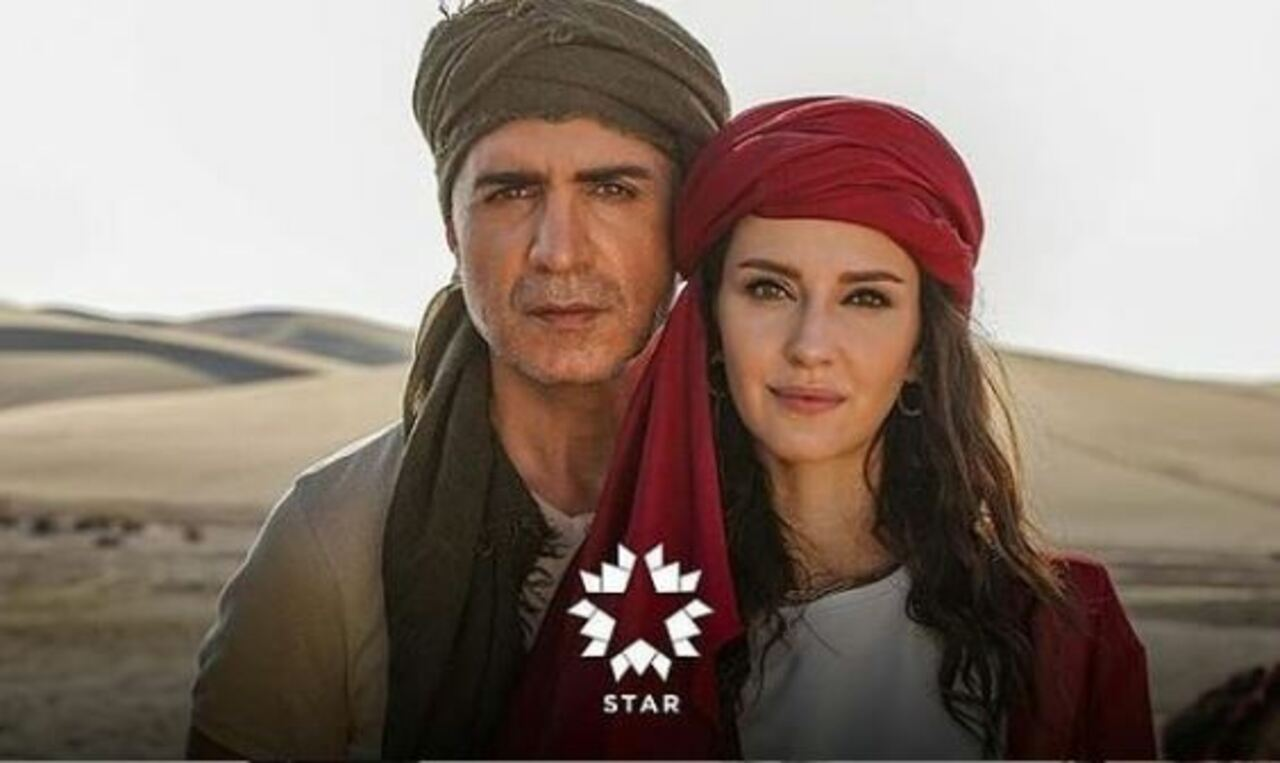 İrem Helvacıoğlu'nun yeni dizisi! Seni Çok Bekledim dizisi Ayliz karakteri hakkında merak edilenler