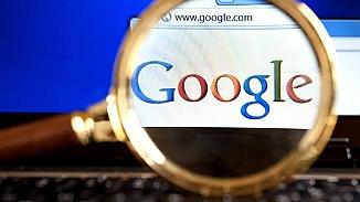 Etkin olarak kullanalar dikkat! Google o uygulamanın da fişini çekti
