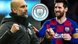 Guardiola açıkladı Messi transfer edilecekmi?