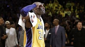 Kobe Braynt'ın havlusu servet değerinde