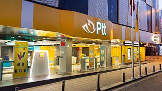 PTT, günlük para çekme limitini 5 bin TL'ye yükseltti!