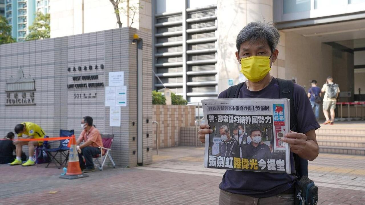 Apple Daily gazetesi kapatılıyor